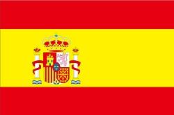 スペインのビザ申請方法